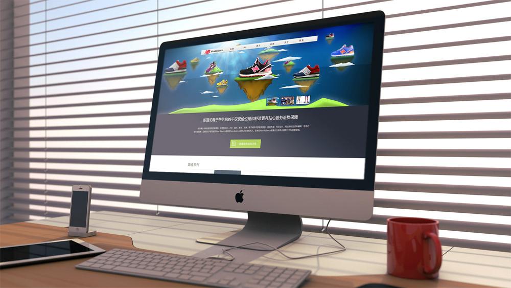 网站建设案例:新百伦代理商